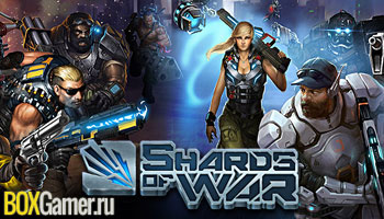 онлайн игра shards of war