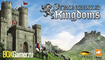 stronghold kingdoms online игра
